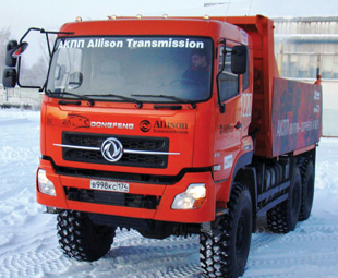 Volvo's purchase of Dongfeng shares creates a monster truckbuilding group, but will also open up many possibilities for global co-operation