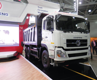The Dongfeng T-Lift was the star product on its stand.