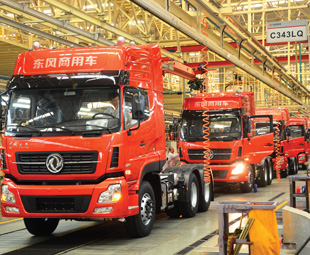 The Dongfeng factory is modern and impressive.