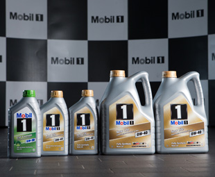 Mobil lubricants now more accessible