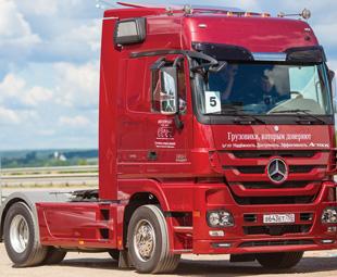 Mercedes magic in Russia
