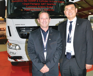 Selesnick (left) and Wang unveil the V3ET.