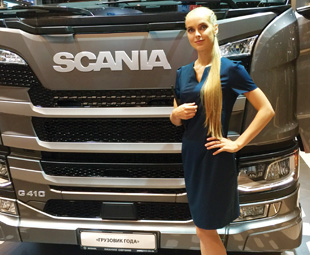 Scania celebrated the Russian debut of the New Generation S, R and G Series.